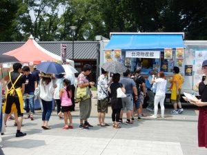 台湾,台湾祭り,OPENちゃん,おーぷんちゃん,台湾かき氷,チャーミースノーアイス,Pleaseちゃん,タイワンダー,台湾ビール,TAIWAN BEER