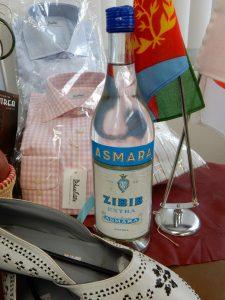 エリトリア,大使館,大使,エリトリア大使,エスティファノス アフォワキ,エスティファノス,