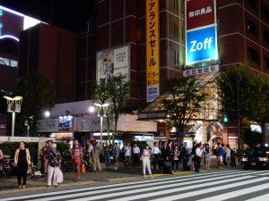 新宿未来創造財団,新宿,西武新宿,しんじゅく多文化共生プラザ,歌舞伎町,国際交流サロン