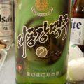 北朝鮮ビール,大同江