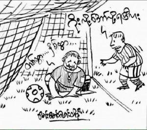 ミャンマーに住む人の作品そうだ