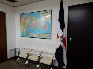 ドミニカ,ドミニカ共和国,六本木,港区,大使館ビル,ウルグアイ,パナマ,