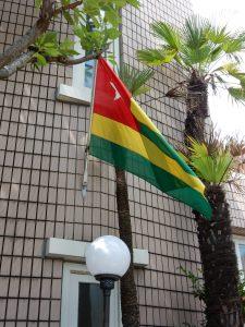 目黒,トーゴ大使館