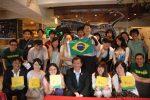 国歌,ブラジル,大使館,ワールドフードラリー,ブラジルワイン,ブラジル国歌,ブラジル料理,レストランテイグリルグアス