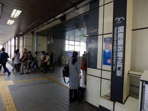 最寄は国際展示場正門駅または有明駅