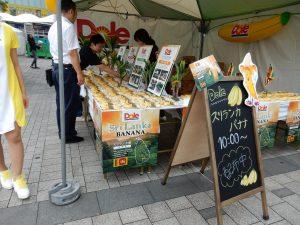 スリランカから多くのバナナが日本に輸入されている